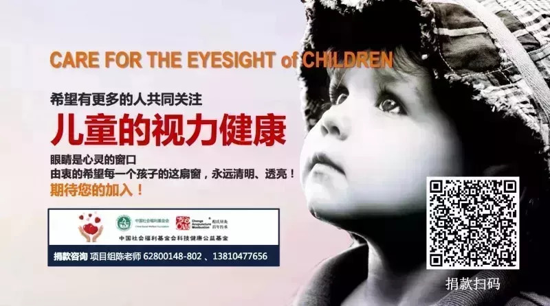 视力好也有近视风险!做这个可以预知孩子会不会近视